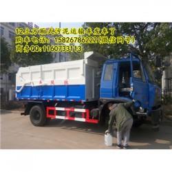 10立方密封式运泥车、污泥密封垃圾车价格及