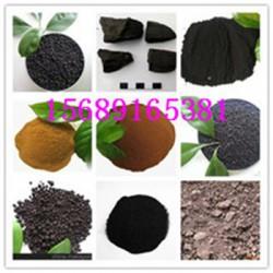 风化煤腐植酸价格