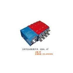 RUSS电气_RUSS电气RLTE_上海一哲(优质商家)