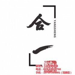 王文修(图)|陕西宝宝起名|起名