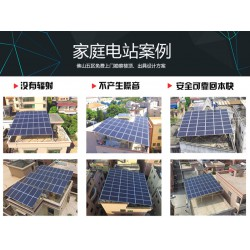 佛山价格合理的屋顶发电站_好用的屋顶发电
