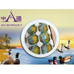 海鸭蛋价格行情|价位合理的双黄海鸭蛋北海