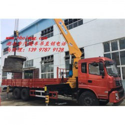 甘肃省张掖市后双桥12吨国五随车吊价格优惠